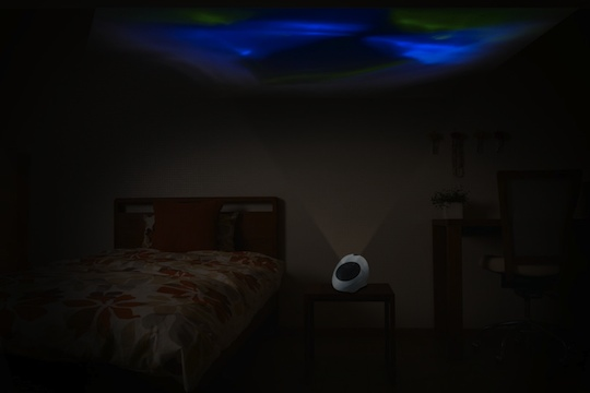 Home Aurora Home Planetarium By Sega Toys