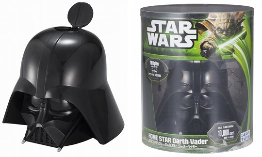 homestar darth vader star wars planetarium sega toys japan
